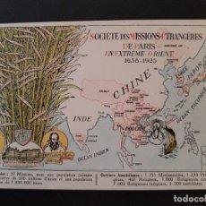 Postales: CHINA MISIONES EXTRANJERAS. Lote 147633298