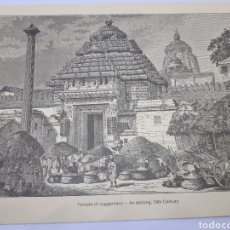 Postales: LAMINAS ECO FRIENDLY NEW DELHI. Lote 147642942