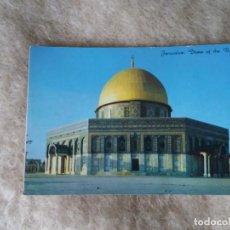 Postales: POSTAL. CÚPULA DE LA ROCA. DOME OF THE ROCK. JERUSALÉN. SIN CIRCULAR.. Lote 147673234