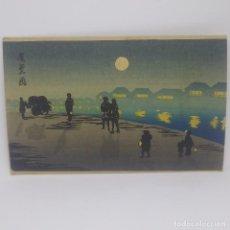 Postales: POSTAL ANTIGUA CHINA O JAPONESA SIN CIRCULAR. Lote 147772210