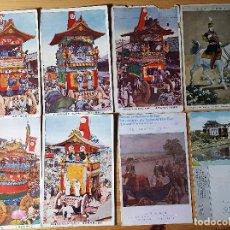 Postales: LOTE DE 72 POSTALES DE JAPON. Lote 147949794