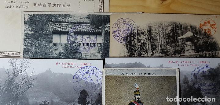 Postales: Lote de 72 postales de japon - Foto 11 - 147949794