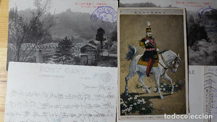 Postales: Lote de 72 postales de japon - Foto 12 - 147949794