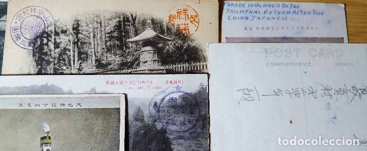 Postales: Lote de 72 postales de japon - Foto 14 - 147949794