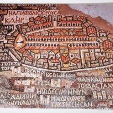 Postales: ISRAEL / PARTE DEL MOSAICO DE MADABA - POSTAL CIRCULADA. Lote 148035402