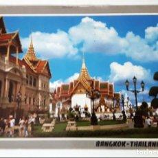 Postales: TAILANDIA / PALACIO REAL - POSTAL CIRCULADA. Lote 148035642