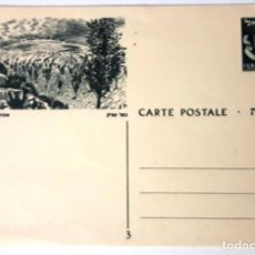 Postales: ISRAEL - ENTERO POSTAL NUEVO. Lote 148061158
