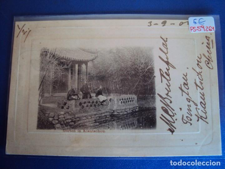Postales: (PS-59264)CHINA-KIAUTSCHOU/COLONIA ALEMANA - Foto 2 - 148316746