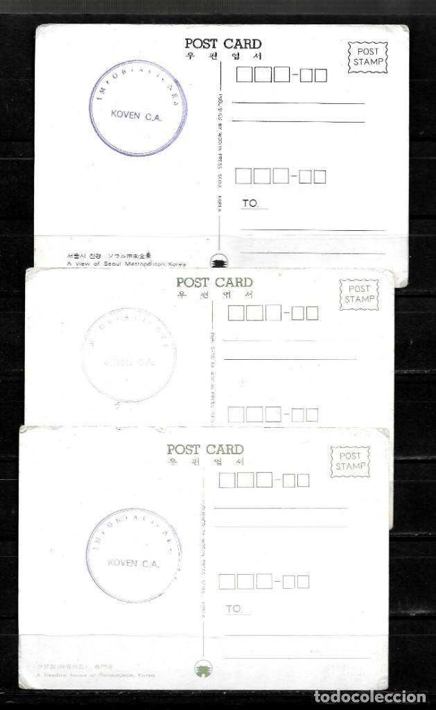 Postales: Corea del Sur lote de 3 postales sin circular - Foto 2 - 149490618