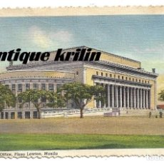 Postales: FILIPINAS .- MANILA NEW POST OFFICE , PLAZA LAWTON .- EDI.PHILIPPINE EDUCATION . Lote 149597610