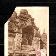Postales: INDONESIA INDIAS HOLANDESAS 1928 TARJETA POSTAL CIRCULADA A COLOMBIA . Lote 149934806