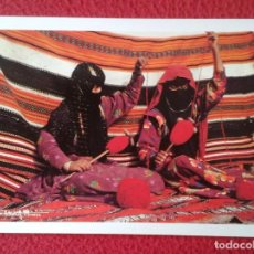 Postales: POSTAL POST CARD CARTE POSTALE YOUNG BEDOUIN WOMEN MUJERES BEDUINAS JÓVENES KINGDOM OF SAUDI ARABIA . Lote 151255386
