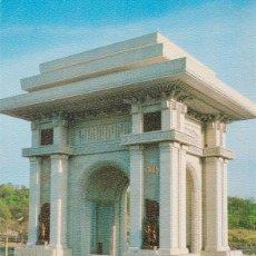 Postales: PYONGYANG, COREA DEL NORTE, ARCO DE TRIUNFO - PYONGYANG R.P.D.C. - S/C. Lote 151659162