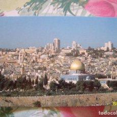 Postales: POSTAL CIUDAD VIEJA JERUSALEN TIERRA SANTA. Lote 151711722