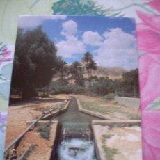 Postales: POSTAL MANANTIAL DE ELISEO JERICO. Lote 151711946