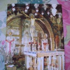 Postales: POSTAL IGLESIA O BASILICA DEL SANTO SEPULCRO CALVARIO JERUSALEN TIERRA SANTA. Lote 151712686