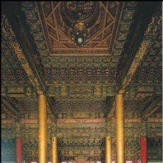 Postais: PEKIN (CHINA) CIUDAD PROHIBIDAD, THE THRONE IN THE HALL - MORNING GLORY 87CE-492 - S/C. Lote 153889758