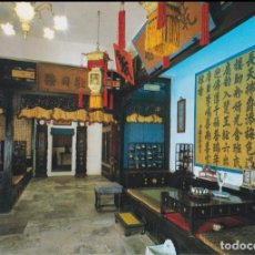 Postais: PEKIN (CHINA) CIUDAD PROHIBIDAD, OUTER ROOM OF THE EMPEROR'S - MORNING GLORY 87CE-495 - S/C. Lote 153890022