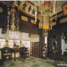 Postais: PEKIN (CHINA) CIUDAD PROHIBIDAD, THE EASTERN CHAMBER OF WARMTH - MORNING GLORY 87CE-496 - S/C. Lote 153955418