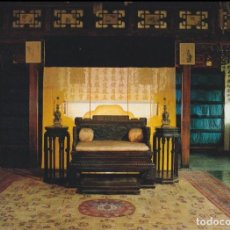 Postais: PEKIN (CHINA) CIUDAD PROHIBIDAD, INTERIOR - MORNING GLORY 87CE-494 - S/C. Lote 153955650