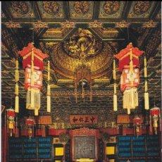 Postais: PEKIN (CHINA) CIUDAD PROHIBIDAD, HALL OF MENTAL CULTIVATION - MORNING GLORY 87CE-493 - S/C. Lote 153955810