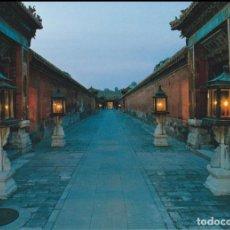 Postais: PEKIN (CHINA) CIUDAD PROHIBIDAD, VISTA PARCIAL - MORNING GLORY 87CE-499 - S/C. Lote 153956506