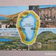 Postales: 6450 ISRAEL JERUSALEM JERUSALEN SEA OF GALILEE TIBERIAS CAPERNAUM JORDAN VALLEY. Lote 154046486