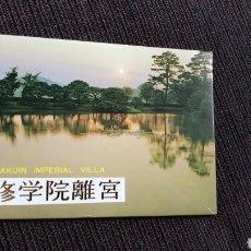 Postales: 8 POSTALES JAPÓN. Lote 155112066