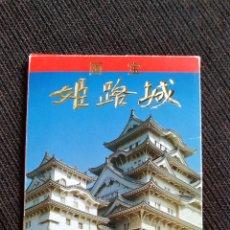 Postales: POSTALES JAPÓN. Lote 155113798