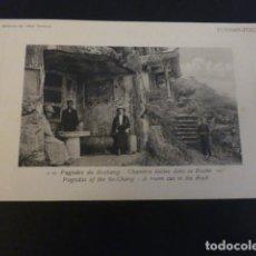 Postales: YUNNAN FOU CHINA POSTAL. Lote 155177950