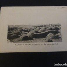 Postales: YUNNAN FOU CHINA POSTAL. Lote 155178418