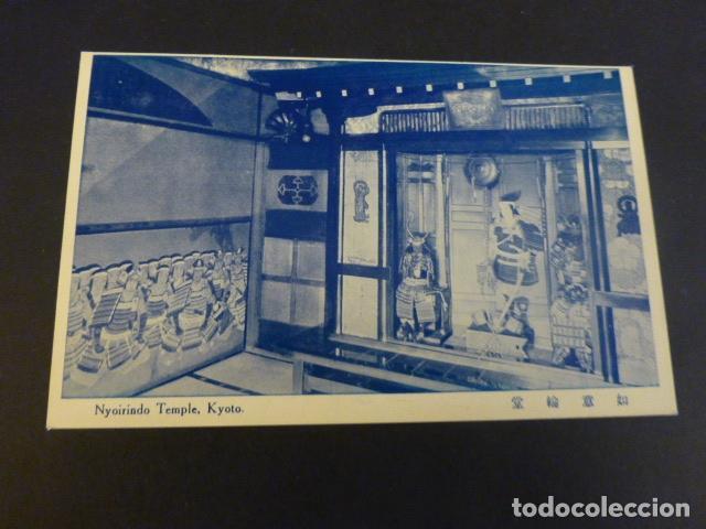 KIOTO JAPON POSTAL (Postales - Postales Extranjero - Asia)