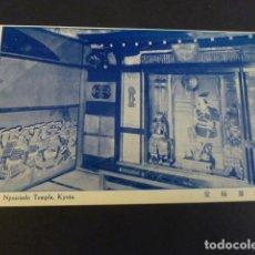 Postales: KIOTO JAPON POSTAL. Lote 155179138