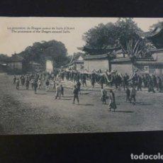 Postales: SUIFU CHINA PROCESIÓN DEL DRAGÓN POSTAL. Lote 155179610