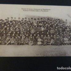 Postales: MANCHURIA CHINA MUJERES CRISTIANAS POSTAL. Lote 155179726