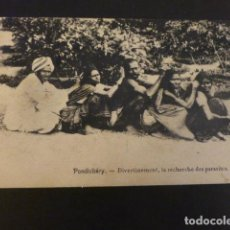 Postales: PONDICHERY INDIA TIPOS POSTAL. Lote 155215226