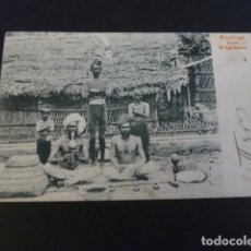 Postales: SINGAPORE TIPOS POSTAL. Lote 155215362