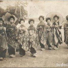 Postales: POSTAL ANTIGUA GRUPO MUJERES JAPONESAS JAPON 1928 ANIMADA. Lote 155374914