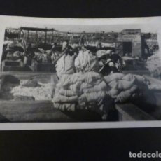 Postales: KARACHI PAKISTAN TINTE DE TEJIDOS. Lote 155409970