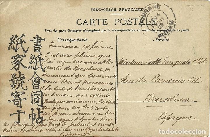 Postales: (PS-60092)LOTE DE 5 POSTALES DE INDOCHINA-EJECUCION CAPITAL.DECAPITACION - Foto 7 - 159675962