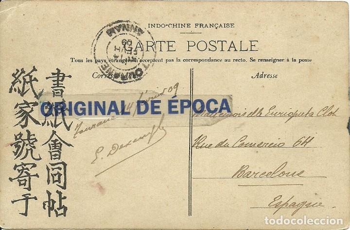 Postales: (PS-60092)LOTE DE 5 POSTALES DE INDOCHINA-EJECUCION CAPITAL.DECAPITACION - Foto 8 - 159675962