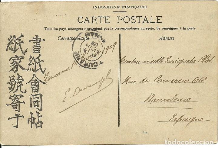 Postales: (PS-60092)LOTE DE 5 POSTALES DE INDOCHINA-EJECUCION CAPITAL.DECAPITACION - Foto 9 - 159675962
