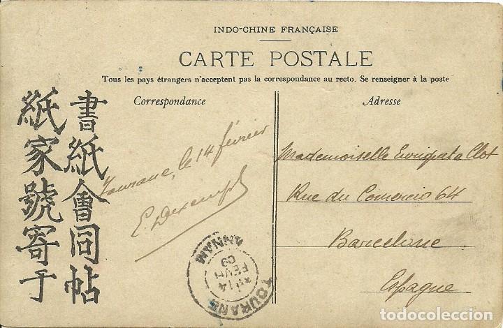 Postales: (PS-60092)LOTE DE 5 POSTALES DE INDOCHINA-EJECUCION CAPITAL.DECAPITACION - Foto 10 - 159675962