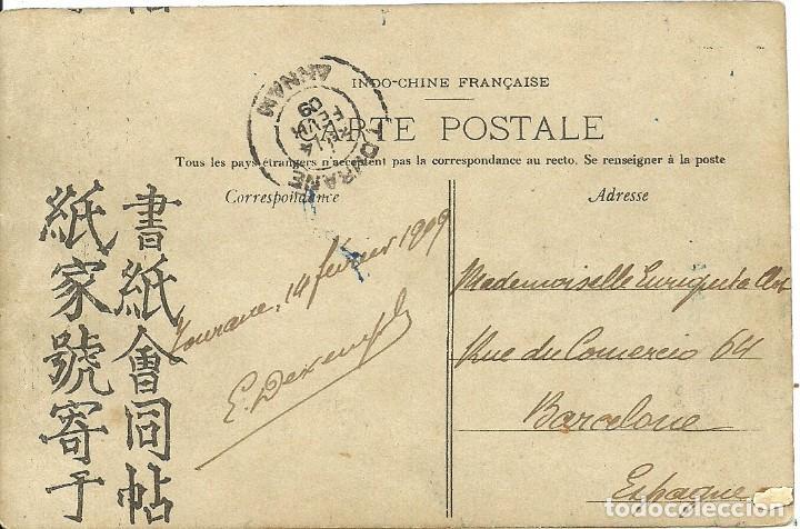 Postales: (PS-60092)LOTE DE 5 POSTALES DE INDOCHINA-EJECUCION CAPITAL.DECAPITACION - Foto 11 - 159675962