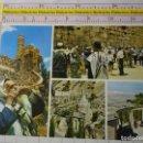 Postales: POSTAL DE ISRAEL. JERUSALEN. 304. Lote 160752962
