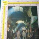 Postales: POSTAL DE ISRAEL. JERUSALEN, CIUDAD ANTIGUA. 306. Lote 160753094