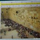 Postales: POSTAL DE ISRAEL. JERUSALEN, MURO DE LAS LAMENTACIONES. 310. Lote 160753258