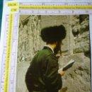 Postales: POSTAL DE ISRAEL. JERUSALEN, MURO LAMENTACIONES RELIGIOSO ORANDO. ÉTNICA, ESCENA TÍPICA VIVA. 314. Lote 160753454