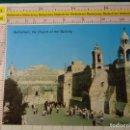 Postales: POSTAL DE ISRAEL. BELÉN BETHLEHEM, IGLESIA DE LA NATIVIDAD. 318. Lote 160753642