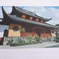 Postales: CHINA. Lote 163072542